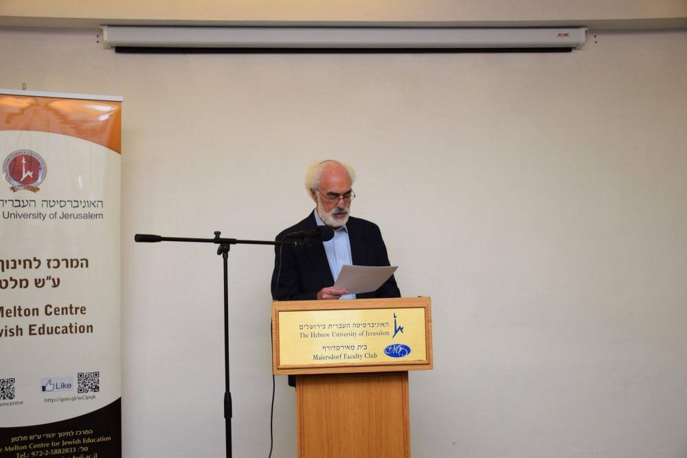 מיכאל פישביין