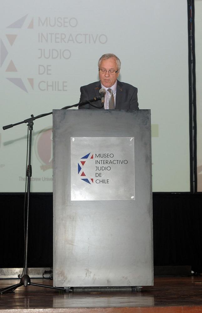 המוזיאון בצ'ילה
