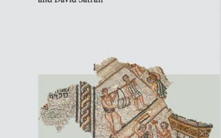 Prof. Hirshman new book