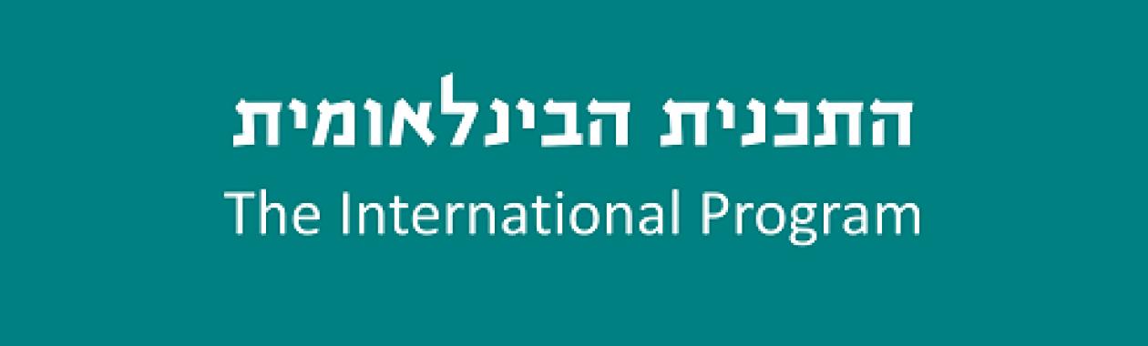button_homepage_the_international_program_small
